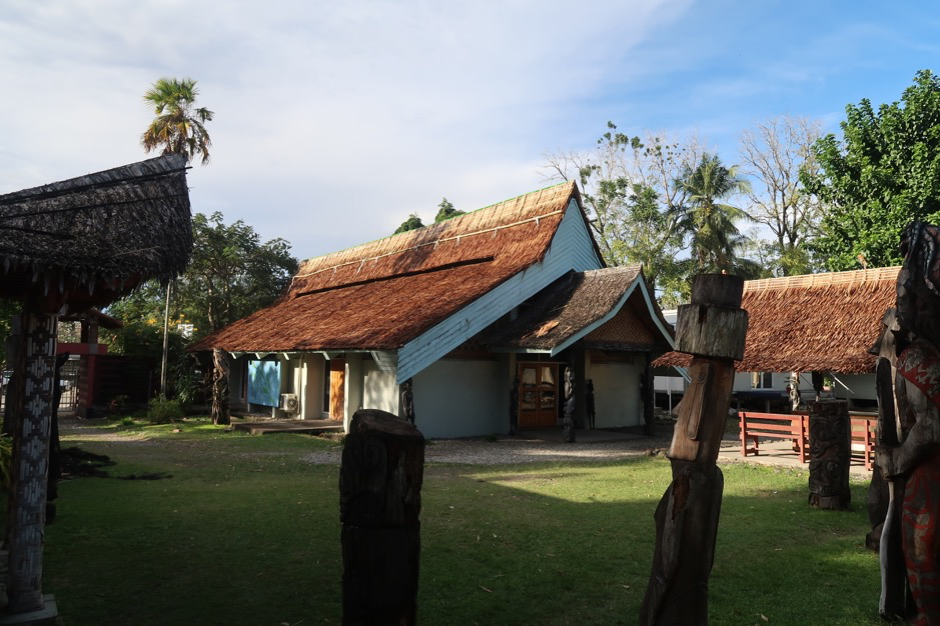 Solomon Islands National Museum